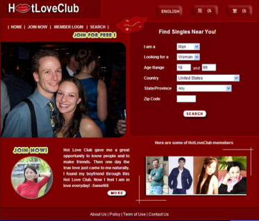 dating website vancouver